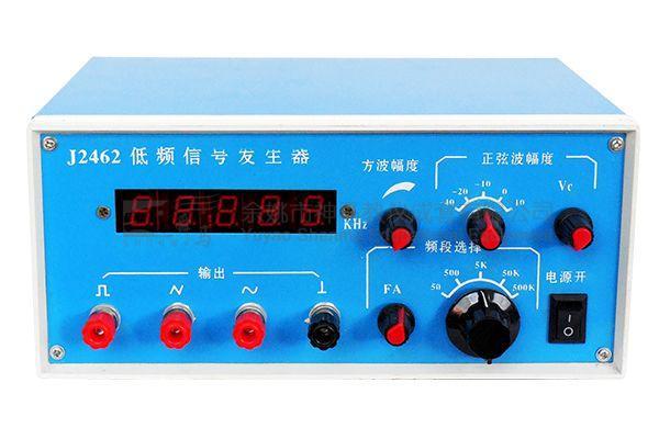 2462 Low frequency signal generator_Yuyao Shenma Educational