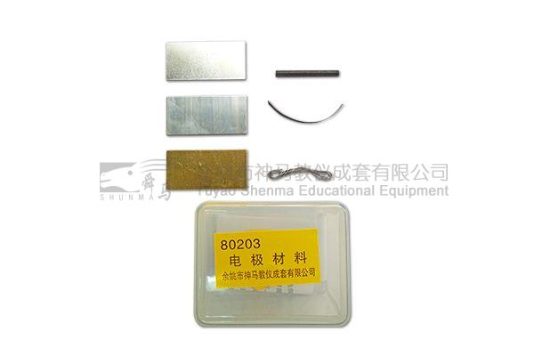 80203 Electrode material