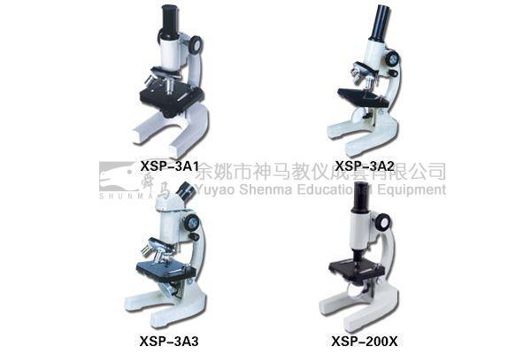 XSP-3A1 XSP-3A2 XSP-3A3 XSP-200X