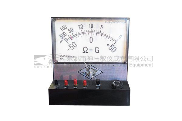 15017Demonstration of micro current meter resistan