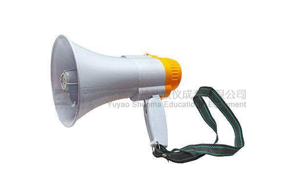 22214 Hand-held loudspeaker