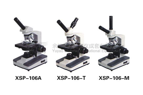 XSP-106A XSP-106-T XSP-106-M