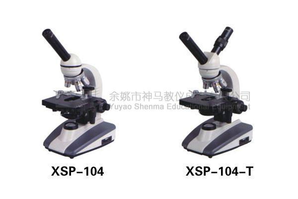 XSP-104 XSP-104-T