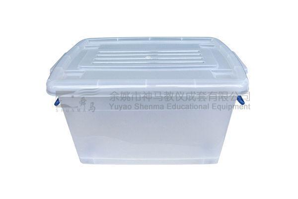 02119 Storage box
