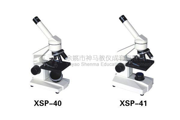 XSP-40 XSP-41