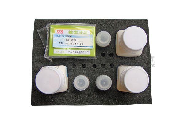 80309 Tissue culture Kit
