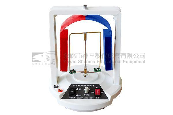 24042 单匝线圈电机原理演示器