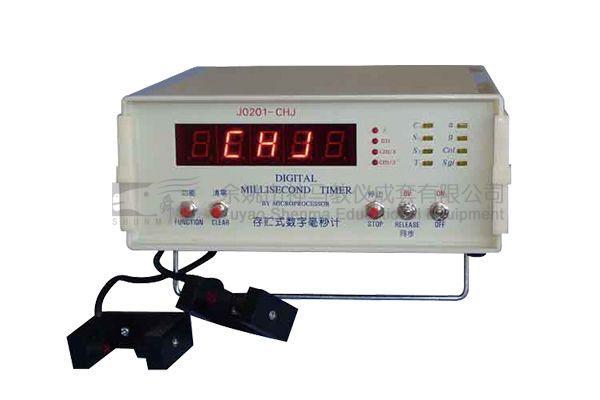 SM-103 Storage type digital millisecond table_Yuyao Shenma