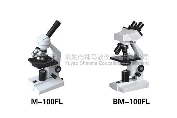 M-100FL BM-100FL